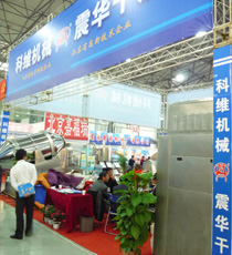 2008  PHARMACY MACHINERY AUTUMN EXHIBITION IN NANCHANG