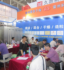 2010  PHARMACY MACHINERY SPRING EXHIBITION IN NANJING